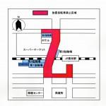 放置禁止_栗林駅周辺