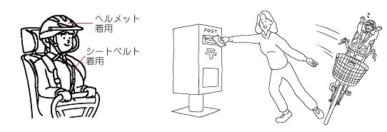 レンタサイクル注意01