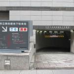 美術館地下駐車場01_003