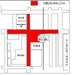 放置禁止_栗林公園駅周辺