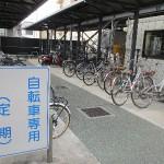 栗林公園駅駐輪場03_001