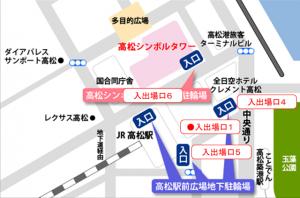 高松駅前広場地下レンタサイクルポート 出入口
