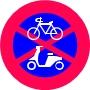 自転車・原付放置禁止区域