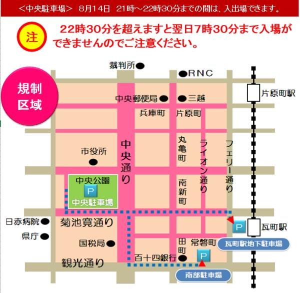 takamatsu_matsuri51_2